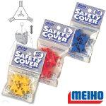 Safety cover hármashoroghoz (hedder)